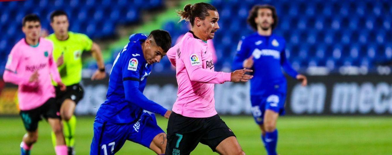 """""""Барселона"""" неожиданно проиграла в Ла Лиге и упустила возможность догнать """"Реал"""""""