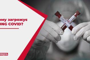 LONG COVID: помогут ли новые карантинные ограничения и хватит ли украинцам мест в больницах