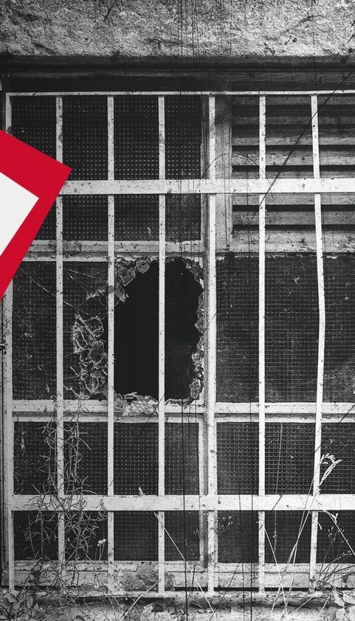 """Фабрика боли: как """"Изоляция"""" за время войны превратилась в страшную тайную пыточную"""