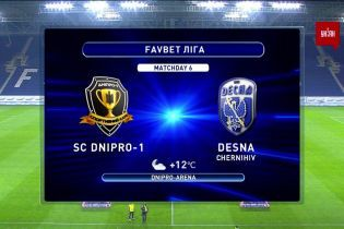 Дніпро-1 - Десна - 2:0. Огляд матчу