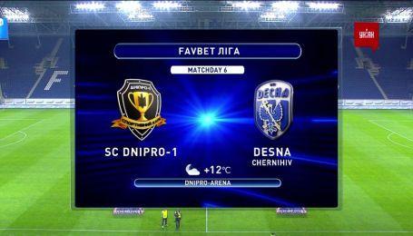 Днепр-1 - Десна - 2:0. Обзор матча