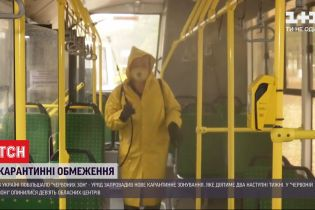 """В Україні побільшало """"червоних зон"""" – карантин запровадили у 9 обласних центрах"""