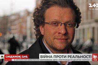 """Британський письменник Петро Померанцев отримав премію Гордона Бьорна за книгу """"Це не пропаганда"""""""