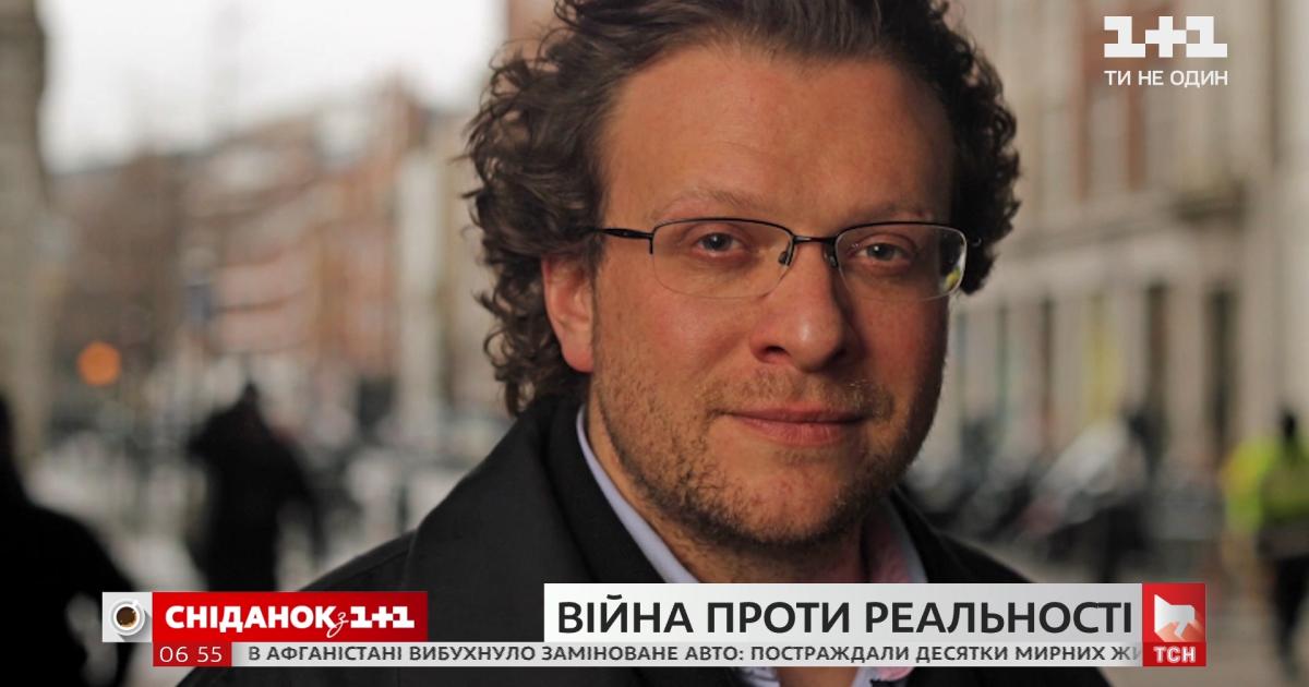 """Писатель Петр Померанцев получил премию Бьорна за книгу """"Это не пропаганда"""": почему она важна для Украины"""