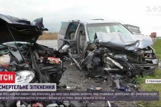 """Внаслідок аварії на трасі """"Київ-Чоп"""" загинула вагітна жінка"""