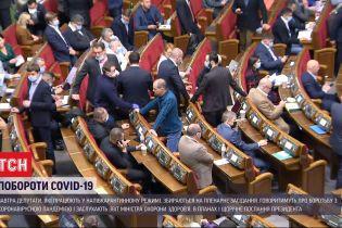 В Верховной Раде собираются принять постановление о противодействии распространению коронавируса