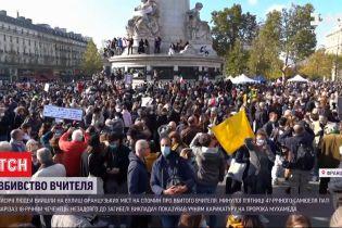 Парижские правоохранители взялись проверять всех, кто может быть причастен к радикальному исламизму