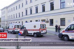 В днепровской больнице Мечникова открыли дополнительный корпус для больных COVID-19