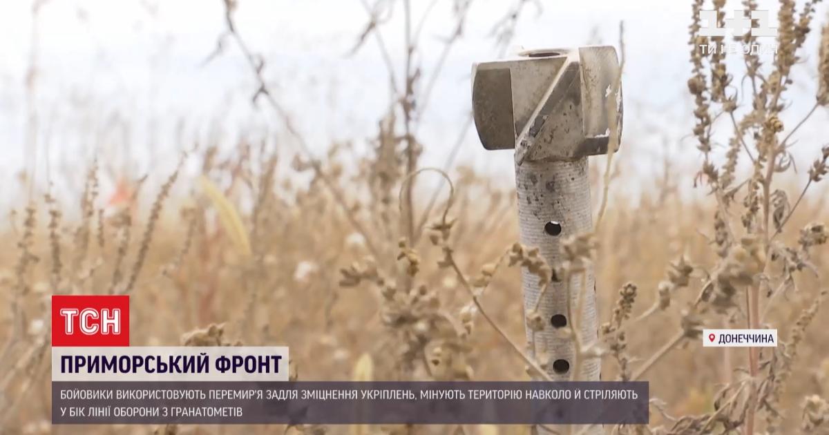 Боевики за время перемирия укрепились и теперь начинают испытывать свои силы — военные