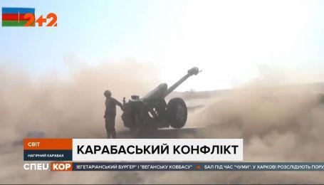 У Нагірному Карабаху відновилися бойові дії