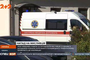 Повернулися з полювання зі струсом мозку: невідомі побили та пограбували мисливців в Одеській області