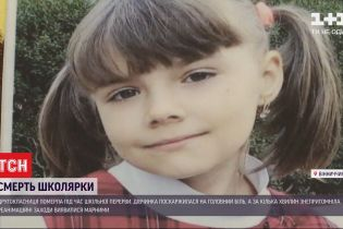 У Вінницькій області другокласниця померла просто на уроці