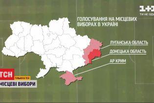 """""""Місцеві вибори"""": скількі бюлетнів отримають українці у день голосування"""