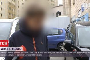 15-річний підліток зізнався, чому кинувся з ножем на своїх рідних