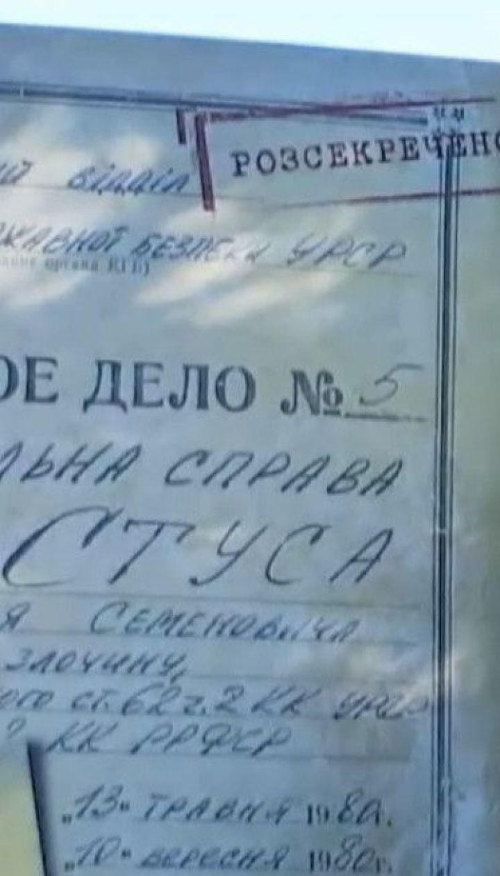 Суд обязал Вахтанга Кипиани удалить упоминания о Медведчуке в книге о Василии Стусе