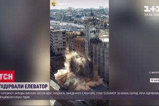 В центре Харькова взорвали пустое зернохранилище
