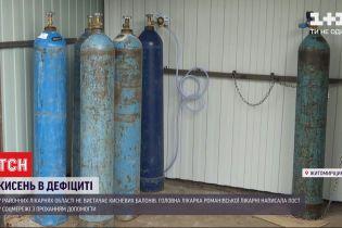 В больницах Житомирской области не хватает кислородных баллонов