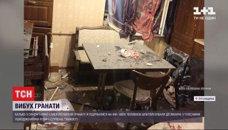У Луганській області двоє чоловіків вирішили розібрати гранату на кухні – у результаті стався вибух