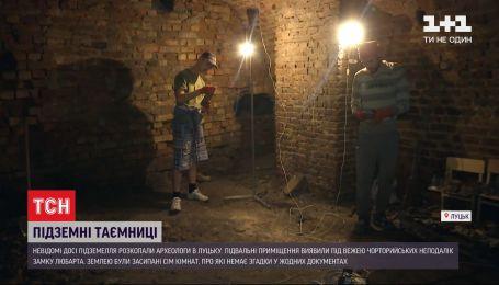 В Луцке археологи раскопали неизвестные до сих пор подземелья