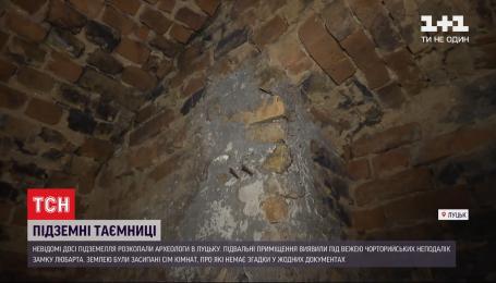 Археологи розкопали у Луцьку невідомі підземелля, згадки про які немає у жодних документах