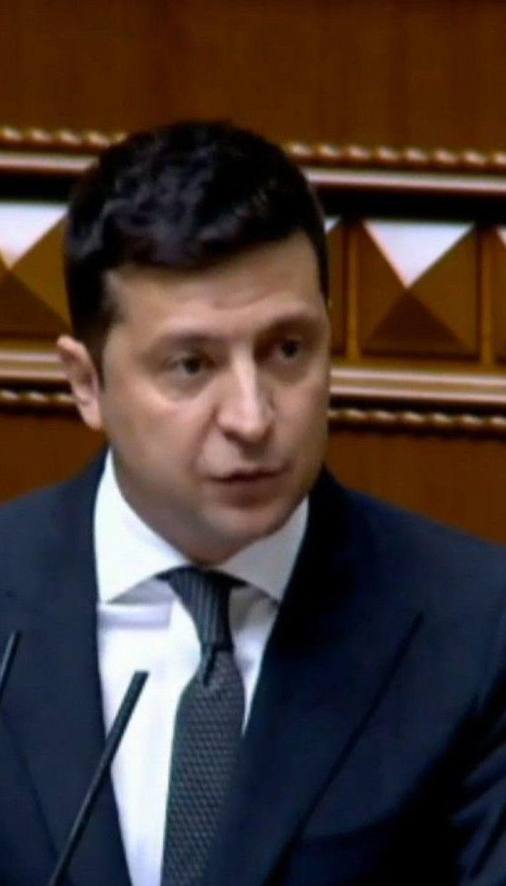 Донбасс, Крым и коронавирус: депутаты Верховной Рады заслушали ежегодное обращение президента