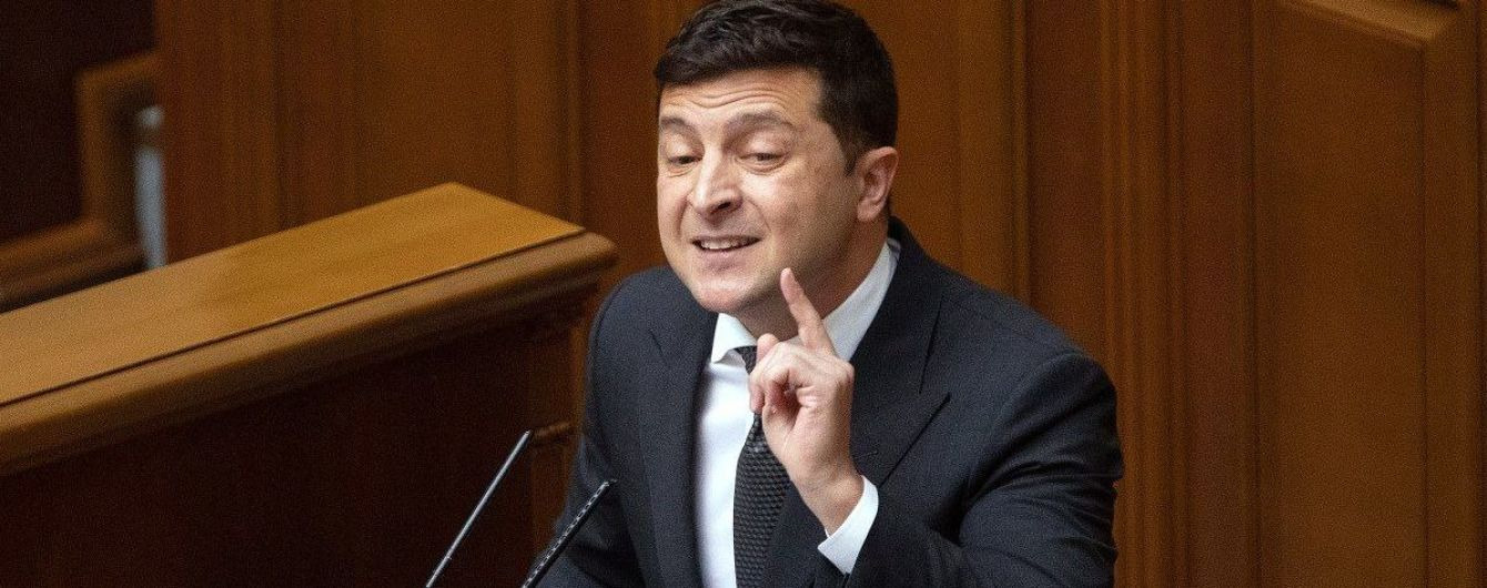 Зеленский рассказал, какие привилегии будут у вакцинированых от коронавируса