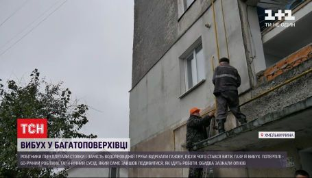 У Хмельницькій області під час ремонту у квартирі стався вибух – двоє людей постраждали