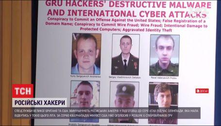Спецслужби США та Британії звинувачують російських хакерів у підготовці до масштабних кібератак