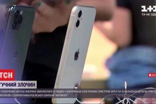 """В США сотрудников """"Аэрофлота"""" обвинили в незаконном экспорте ворованной техники Apple"""