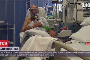 У США утилізували апарати ШВЛ, куплені в Росії на початку пандемії коронавірусу