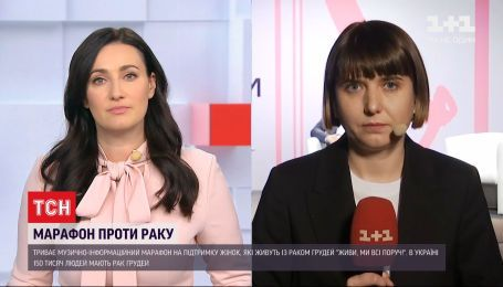 Аби підтримати жінок із раком молочної залози, у Києві триває музично-інформаційний марафон
