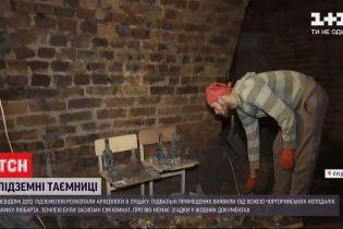 Таємниці підземного Луцька: археологи розкопали невідомі досі підземелля