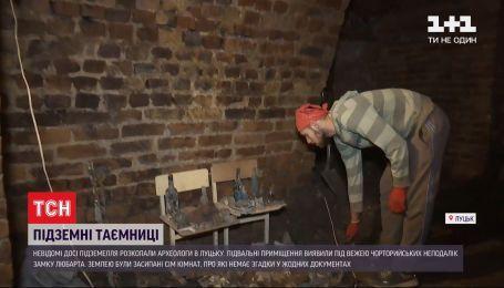 Тайны подземного Луцка: археологи раскопали неизвестные до сих пор подземелья