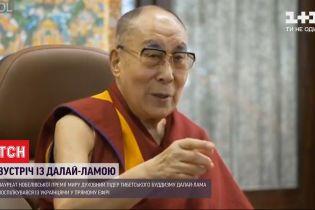 Далай-лама 14-й раз пообщался с украинцами в прямом эфире