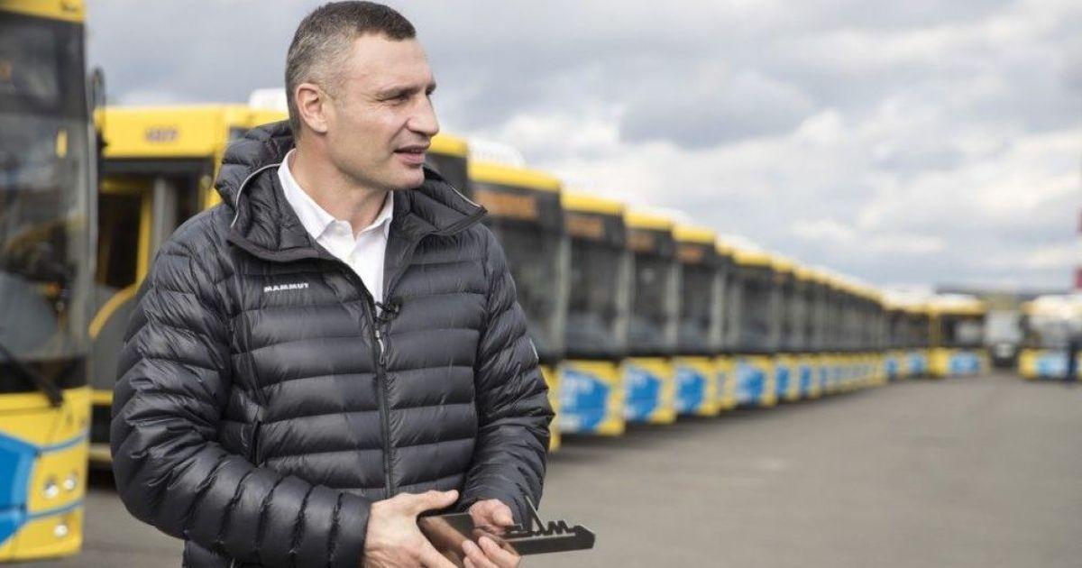 Новый рейтинг: Зеленский и Кличко продолжают лидировать по доверию украинцув