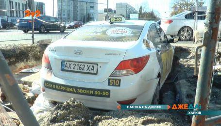 В Харькове из-за халатности работников автомобиль влетел в коммунальную яму
