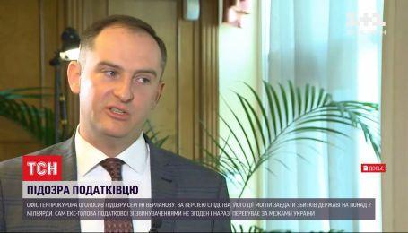 СБУ задержала Сергея Верланова - экс-главу Государственной налоговой службы Украины