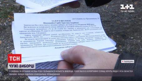 Избирательные фальсификациии: в поселке Львовской области внезапно увеличился список избирателей