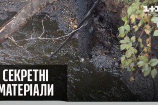 Нефтегазовое месторождение под домом в городе Борислав во Львовской области — Секретные материалы
