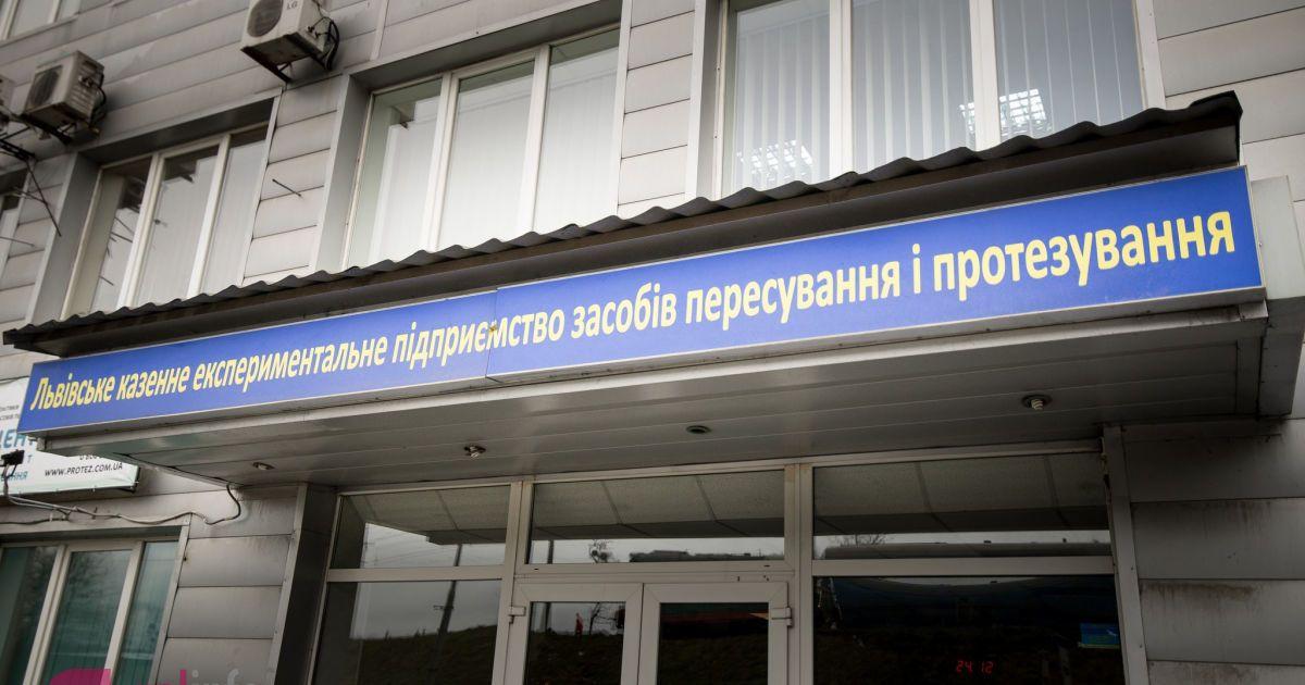 Львівський протезний завод на межі закриття: у заручникахне тільки працівники