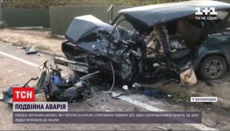 Под Житомиром авто создало двойную аварию