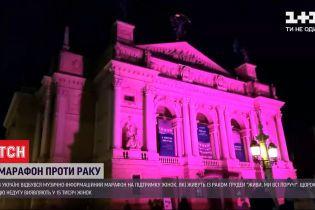 Українські оперні театри у трьох містах підсвітили рожевим на честь дня боротьби з раком грудей