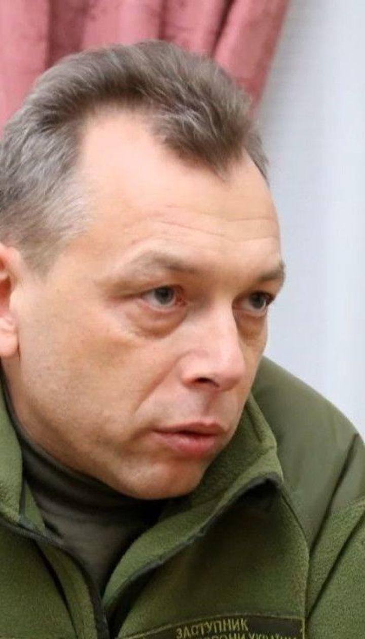 ГБР объявила подозрение экс-заместителю министра обороны