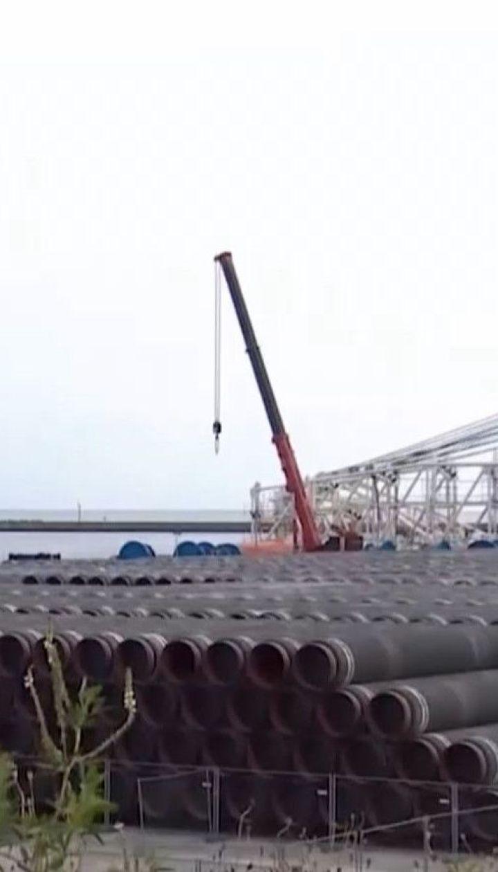"""США расширили санкции против российского газопровода """"Северный поток-2"""""""