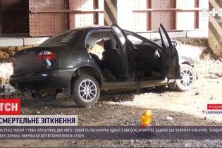 Во время аварии в Харьковской области погибли два человека