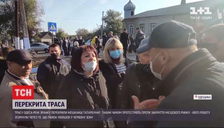 Перекрытая дорога: в Одесской области протестуют против закрытия местного рынка