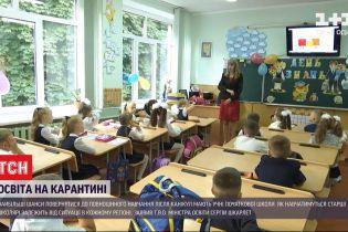 Министерство образования запретило проведение всех неакадемическая школьных мероприятий