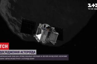 Уникальная миссия: американский зонд собрал ценные пробы грунта космического тела