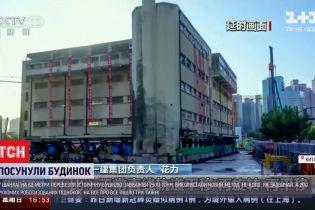 У Шанхаї переставили з місця на місце школу, яка заважала будівництву