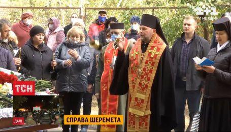 В Харьковской области простились с бывшим пленным ДНР